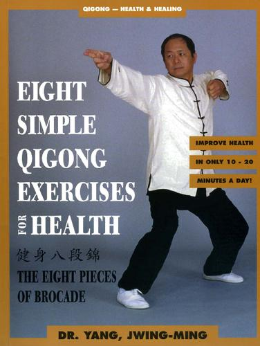 Qigong+dr yang jwing ming eight simple qigong exercises for health large