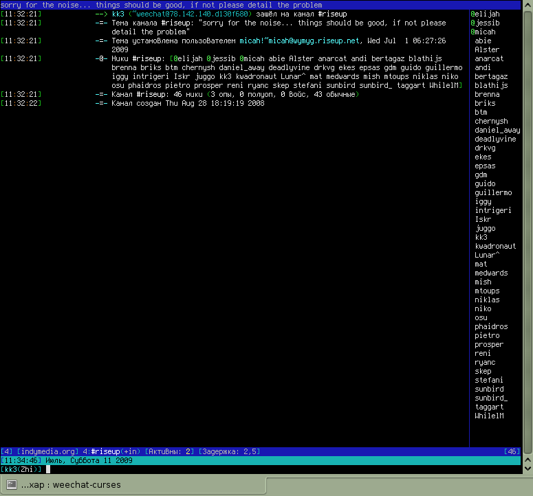 Weechat - Arch Linux - groups - Crabgrass